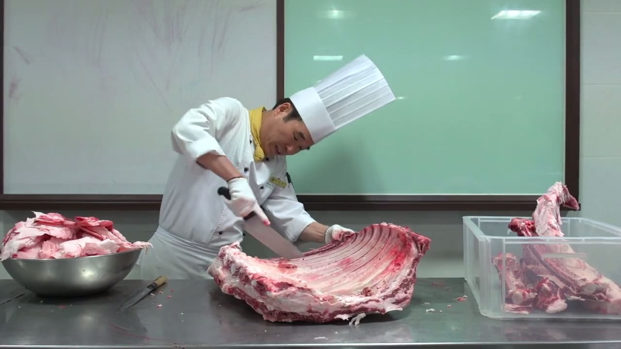 King Cut Butchery